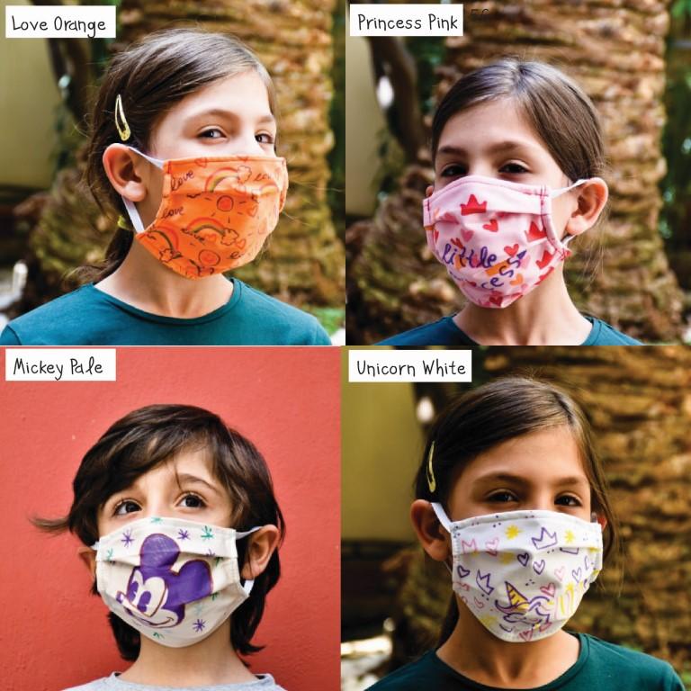 Μάσκες 6 (Medium)